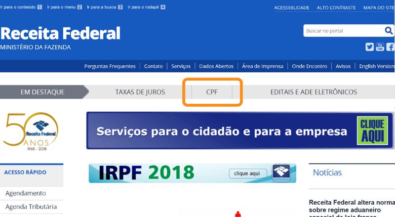 Consulta CPF Grátis - Tela inicial